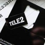 Как заблокировать SIM-карту Теле2?