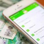 Как узнать свои расходы на SIM-карте Теле2?