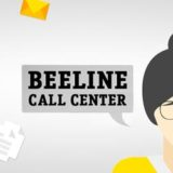 Call-сентр
