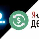 Как перевести деньги с Теле2 на Яндекс кошелек?