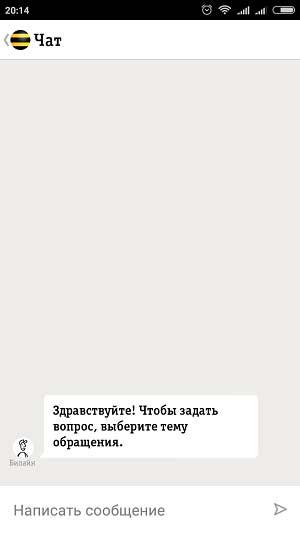 скриншот с отправкой